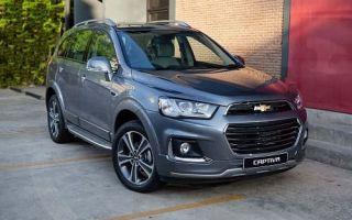 Chevrolet Captiva: факты о расходе топлива, технические характеристики
