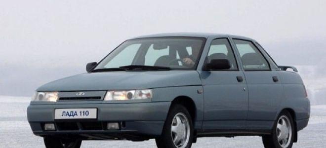ВАЗ 2110: нормы расхода топлива , отзывы владельцев