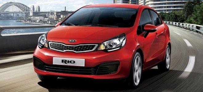 Kia Rio: реальные данные по расходу топлива